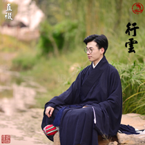 (dongting style dress) Cotton hemp straight clothes (hand long shirt long any) two-piece set-(cloud)