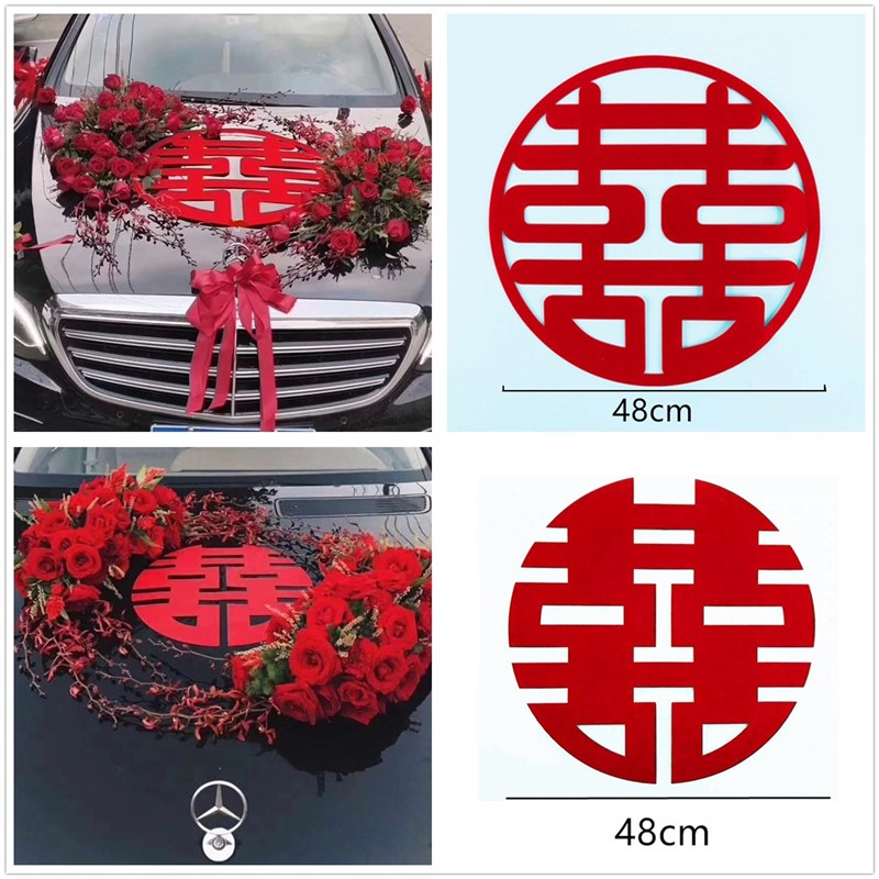 Chinese wind does not weave cloth wedding car plant velvet double happy word net red velvet wedding car wedding decoration flower shop supplies happy word