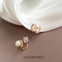 Silicone painless ear clip no ear pierced female high-grade earrings pearl earrings stud earrings 2021 new French ear clip models
