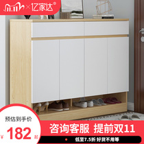 Shoe cabinet home door large-capacity solid wood-colored breathable Xuanguan economic Yangxuan multi-layered storage shoe rack storage cabinet
