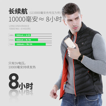 New intelligent electric clothes man heating clothes winter warm baby vest graphene usb safe constant temperature heating suit