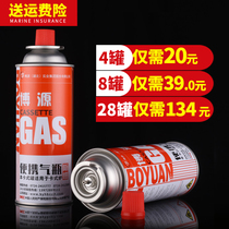 Boyuan Camping explosion-proof card furnace gas tank outdoor liquefied gas bottle spitfire gun gas furnace long gas tank