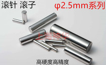 Roller pin diameter 2.5*4 7 8 10 11 12 18 20 30 40 50 Series cylindrical pin positioning pin