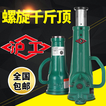 SHANGHAI-Industrial Spiral Jack Gear hand mechanical Jack 3 tons 5t10 ton 20 tons 32t50 ton 100t