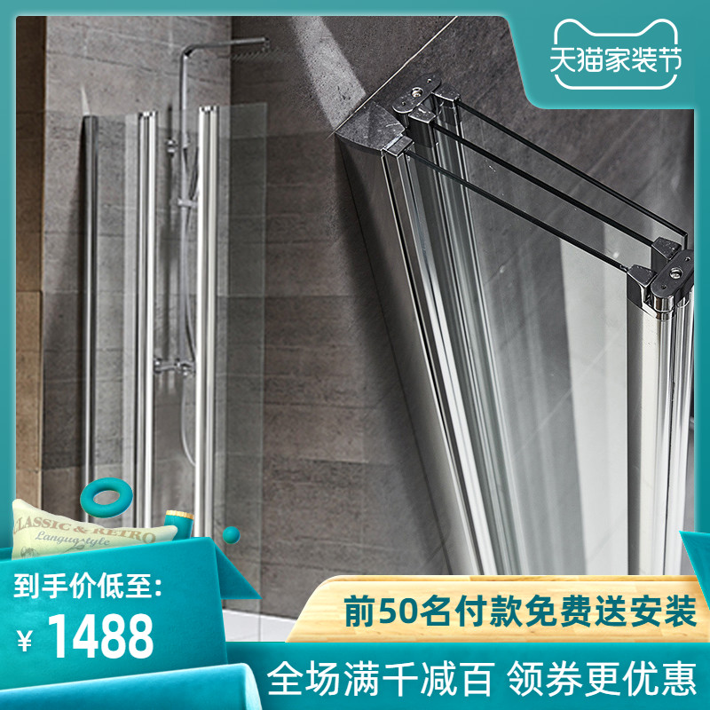 Three folding floor screens in shower room bathroom shower screen wet-dry separation bathroom tempered glass partition