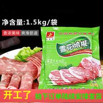Commercial neige bacon côtelette 1-5 kg fumé viande main gâteau barbecue hot pot bacon Pizza côtelette 58