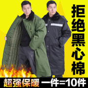 In the winter clothes cotton coat male long yellow coat thick security army green cotton padded jacket protective clothes