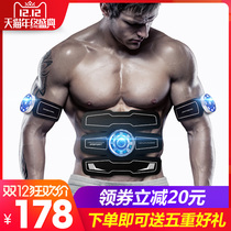 Lazy ABS Fitness Device ABS sticker abdominal machine tearing person home exercise fitness muscle Exercise Training Equipment