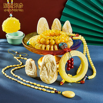 Natural Russian Non-optimized Chanterelle Yellow Beeswax 108 Buddha Beads Hand String Pendant Live Special Shot