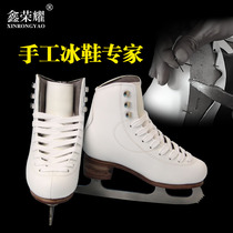 Xin Glory Pattern skates children pattern ice knife shoes men and women pattern knives and skates professional figure skating shoes