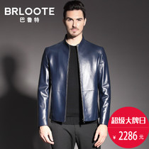 Brloote Balut man leather sheep skin leather slimmed down jacket coat new 2017