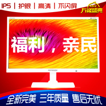 The new HDMI24 / 22/19/27-inch LCD display LED computer display high-definition gaming office