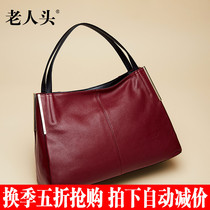 Old man winter the first layer of leather beauties leather shoulder bag