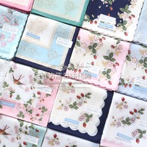 Domestic spot] Japan buy Wedgwood floral lady handkerchief scarf cotton teachers Day gift