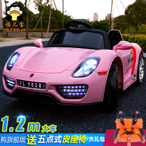 Fu son bao new childrens electric car four-wheel double drive swing remote control car can sit baby children toy car