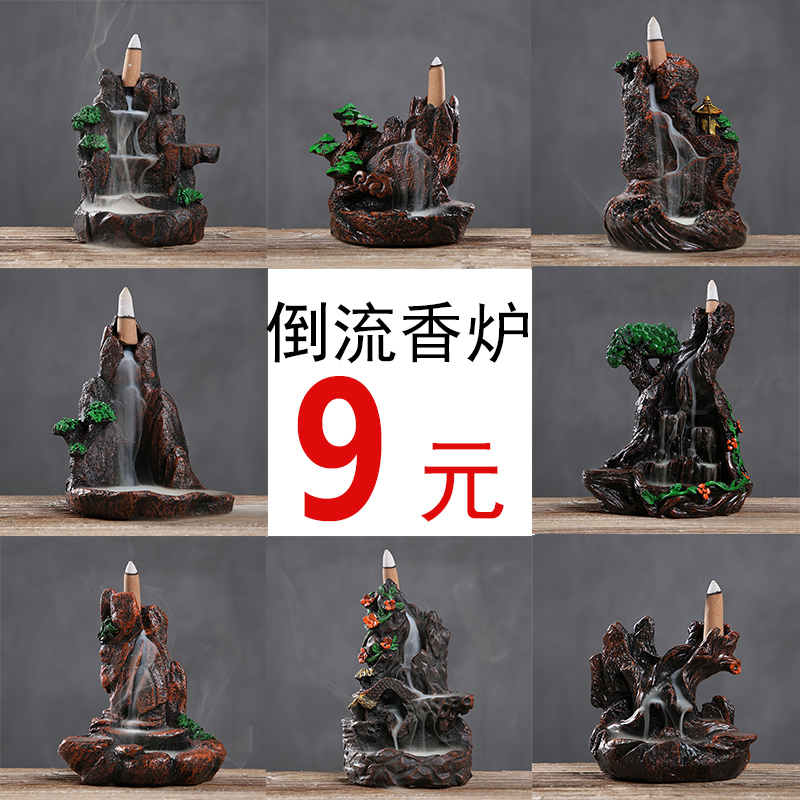 Reflowing incense oven sandalwood tower incense oven inserts modern minimalist indoor long-lasting air purification tea ceremony accessories
