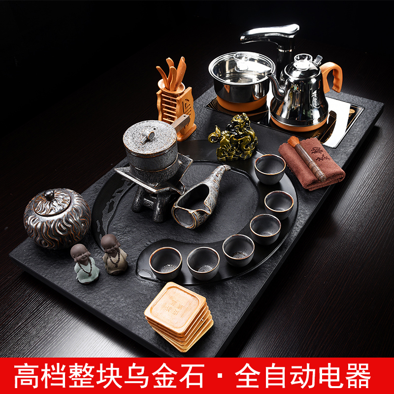 Wujinshi fully automatic electric kung fu tea set living room office with high-end lazy tea machine set