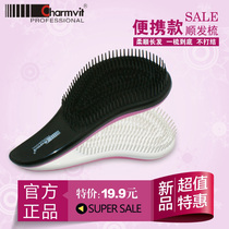 Princess Kate of the United Kingdom the same TT comb massage hair 6D Wig Hair comb portable do not knot smooth hair comb