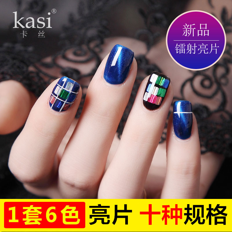 KaSi nail sticker net red applique nail jewelry glitter powder laser sequins glitter lace dry flower full stickers set