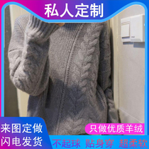Processing custom Pure cashmere sweater to map the private custom-made thickened sweater tailor-made sweaters batch custom-made