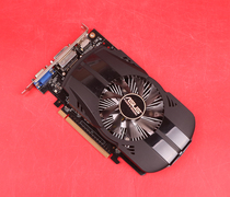 Asustek gtx750ti 2gd5 chicken eating computer game cold water high definition video card used fan package mail promotion
