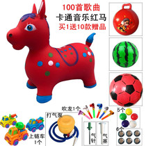 Childrens Toy music song thickening Jump Vault Jump deer cattle ride horse riding inflatable animal toy pumping Pump