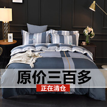 Special bedding four-piece set Cotton Cotton thickened textile sheets duvet cover men and women can be normal delivery