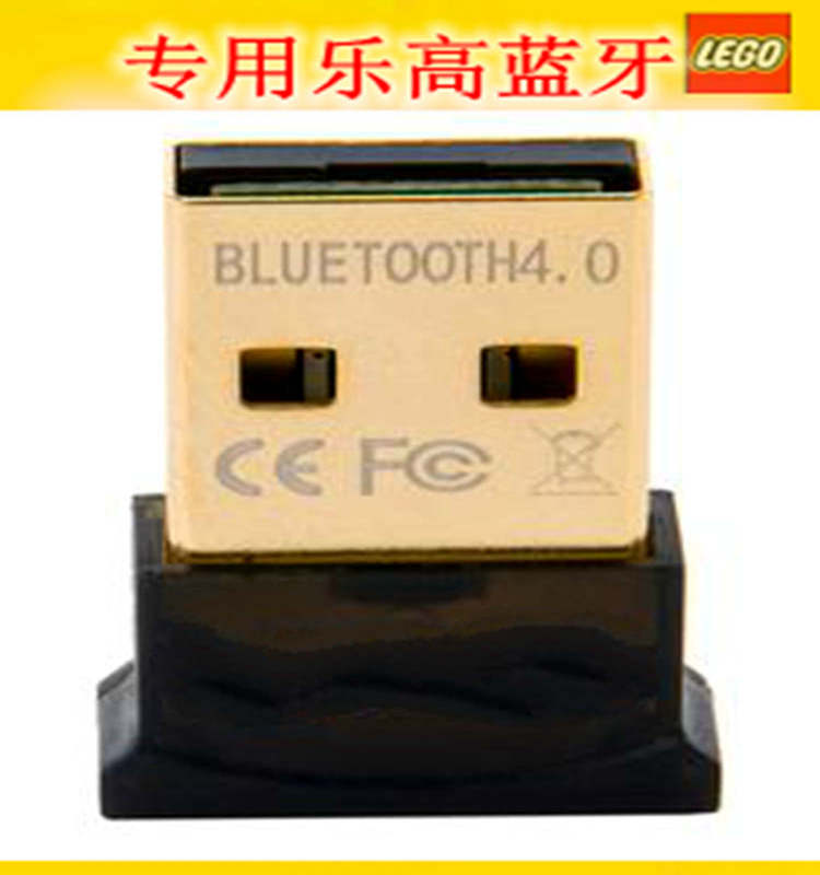 5 58]cheap purchase LEGO LEGO EV3 NXT Bluetooth Module