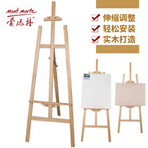 Montmartre Easel Artmate Pine Easel Advertisement Solid wood display frame studio oil painting rack watery painting frame