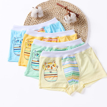 Children's modal summer thin boys ' pupils boxer shorts