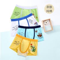 12-15-year-old underwear for children's cartoon boy of Cotton Big Boy
