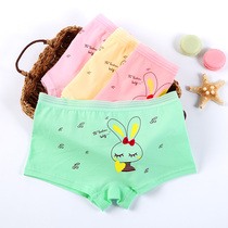 Girls cotton big 1-9 year old princess student Girl panties
