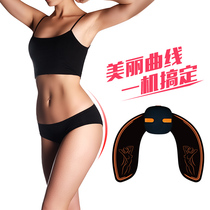Hip Sticker Fitness Device hip sticker remote control upturned buttocks hip training butt device buttocks female household exercise