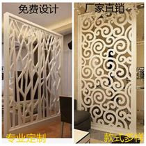 Custom solid wood lattice density board through the flower board solid wood carving background wall porch partition solid wood screen