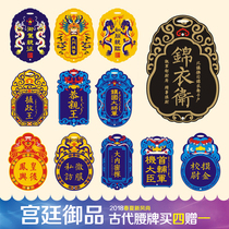 Chinese wind token soft glue boarding Palace wind card set luggage brand creative bus access to Rice Card Campus card shake sound