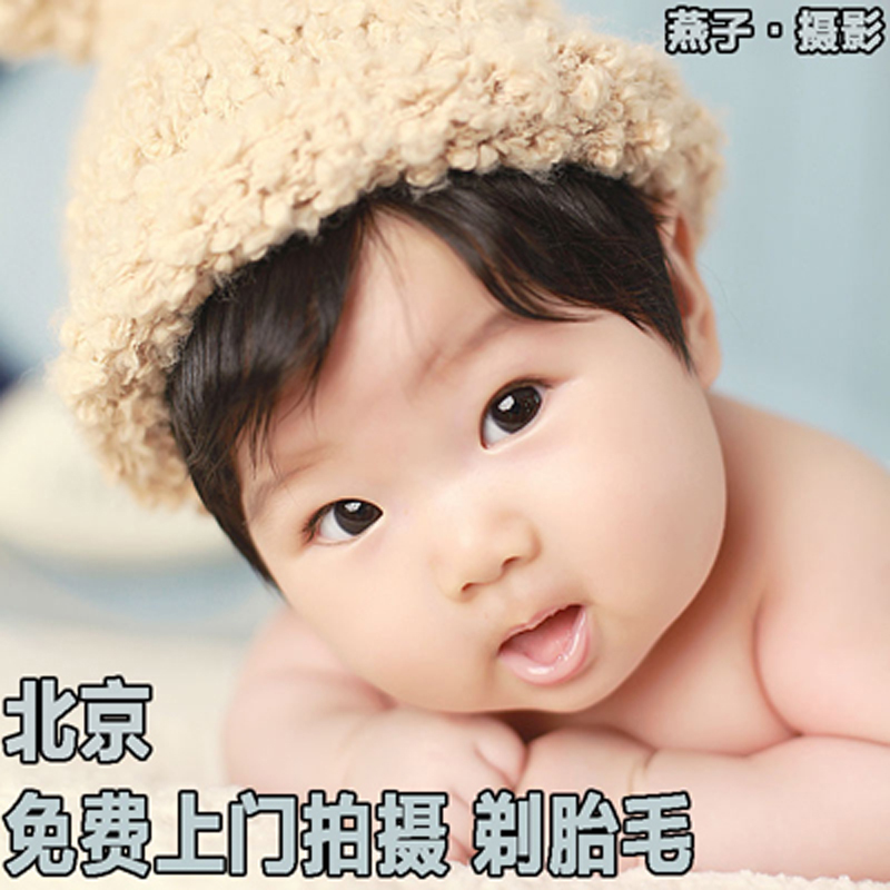 Beijing childrens photography group to buy a full moon photo parents and children door-to-door baby 100 days to take a family photo package