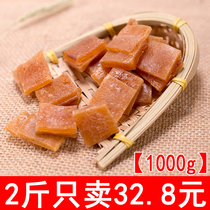 1000g South JuJube Cake Wuyi Mountain Pucheng Three farmers wild specialty girls casual snacks homemade preserves leaves