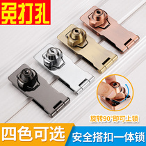 Door lock buckle buckle old door lock cabinet lock drawer lock Cabinet Lock home file cabinet lock free open hole