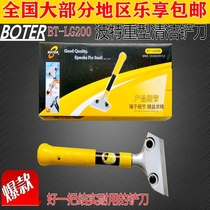 Porter BT-LG200 heavy cleaning shovel clean durable shovel scraping dust decoration tile stain blade