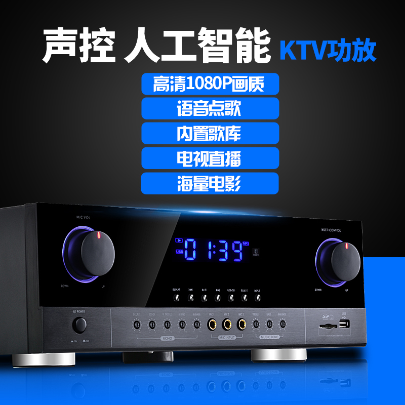 SNSIR/Shen Shi AK-380 Professional KTV Amplifier HDMI High Power WIFI Intelligent VOD One Machine