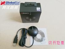 win7 8 10 XP Ring Sky BU - 353 S4 road test USB-кабель GPS-навигационный модуль приемник приемник