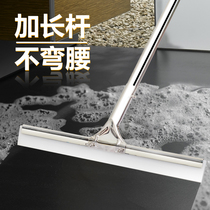Scratch floor Wiper Large bathroom ground silicone scrape home kitchen hanging water dragging land scraping Oracle