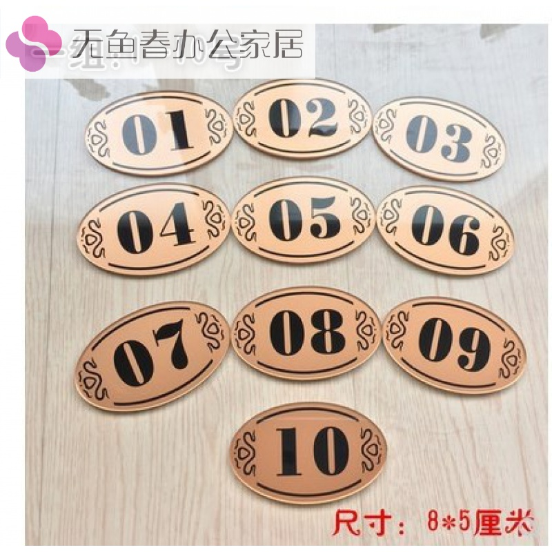 Spot digital door number net curry seat number plate bucking cree number sign paste the cabinet number plate table.