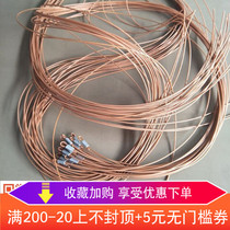 Mahjong Roller coaster Accessories Mahjong Table roller coaster Accessories automatic roller coaster wire rope rope cable