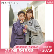 Peacebird tooling coat female 2020 spring and autumn new loose port wind big pocket Retro Stand Collar motorcycle jacket
