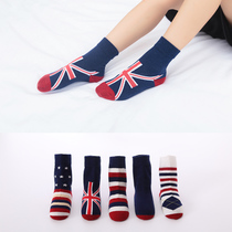 Fall winter 1-9 cotton boys girls baby spring cotton socks