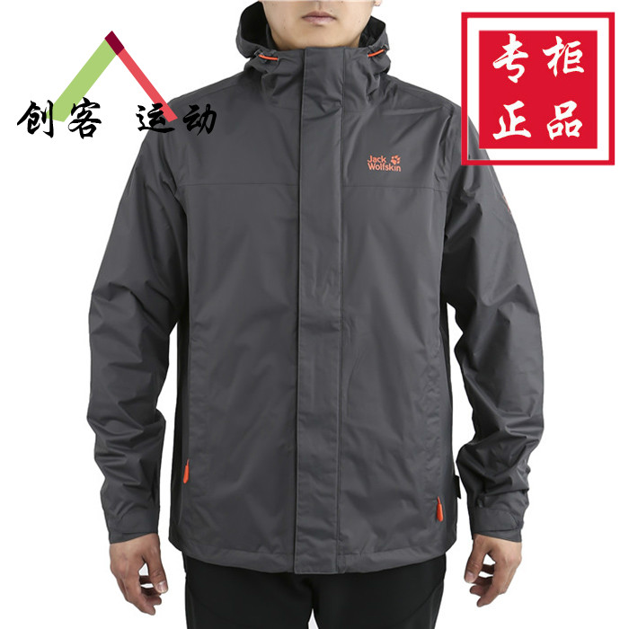Jack Wolfskin/Wolf Claw Genuine Spring Men's Outdoor Waterproof Thin Single Layer Charge Garment 5010651