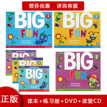 Spot genuine Pei Sheng Langwen toddler English textbook Big FUN1 2 3 class 3-6 year old Enlightenment Foreign Language Student Book Workbook 5 CD