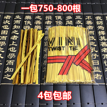 Bundles of cordyceps Gao Lihong ginseng sea cucumber tie gold tie rope flower gold wire tie Rope candy Wire