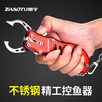 Luya Clamp Fishing Device Multifunctional stainless steel portable Special clamp fish clamp anti-slip grab fish clamp Catch fish device